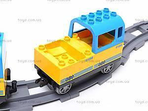 Железная дорога-конструктор, 61 деталь, 6188C, цена