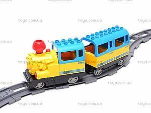 Железная дорога-конструктор, 61 деталь, 6188C