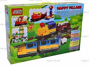 Железная дорога-конструктор, 61 деталь, 6188C, игрушки