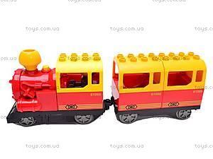 Железная дорога-конструктор с человечками, 9166B, купить