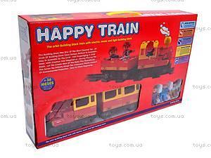 Железная дорога-конструктор с человечками, 9166B, фото