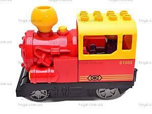 Железная дорога-конструктор с человечками, 9166B, отзывы