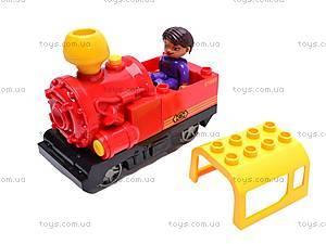 Железная дорога-конструктор с человечками, 9166B, цена