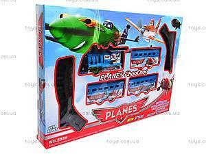 Железная дорога «Летачки», 5559, детские игрушки