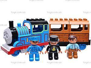 Железная дорога «Little Thomas Train», 8288C, отзывы