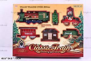 Железная дорога Merry Christmas, 63