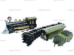 Железная дорога «Мой 1-й поезд», 0611, фото