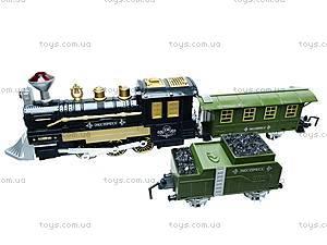 Железная дорога «Мой 1-й поезд», 0611, отзывы