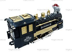 Железная дорога «Мой 1-й поезд», 0611, цена