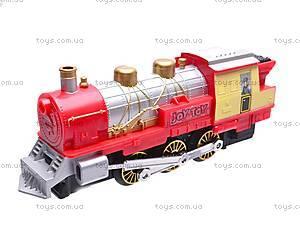 Игрушка ЖД «Мой первый поезд», 0615, купить