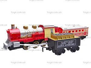 Железная дорога «Мой первый подъезд», 0615, фото