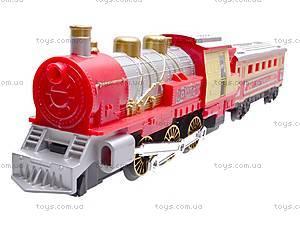 Игрушка ЖД «Мой первый поезд», 0615, отзывы