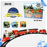 Железная дорога «Мой первый поезд», 0638, фото