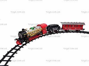 Железная дорога музыкальная с дымом, V8036