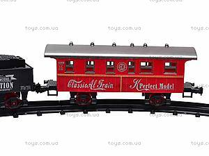 Железная дорога музыкальная с дымом, V8036, купить
