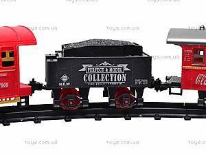 Железная дорога музыкальная с дымом, V8036, фото