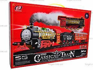 Железная дорога музыкальная с дымом, V8036, отзывы