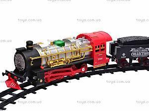 Железная дорога музыкальная с дымом, V8036, цена