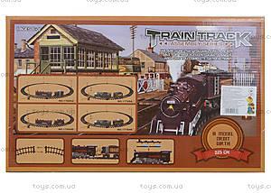 Детская железная дорога Train Track, 17689, детские игрушки