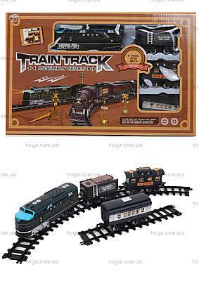 Детская железная дорога на батарейках, 17769