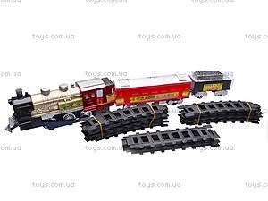 Радиоуправляемая игрушка «Детская железная дорога», 38