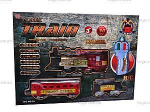 Радиоуправляемая игрушка «Детская железная дорога», 38, отзывы