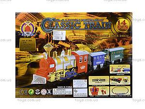 Железная дорога на радиоуправлении для детей, 76, магазин игрушек