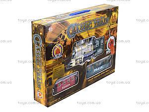 Железная дорога на радиоуправлении для детей, 76, toys.com.ua