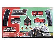 Железная дорога на радиоуправлении «Мой первый поезд», 0737, фото