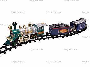 Железная дорога, на управлении, 2226