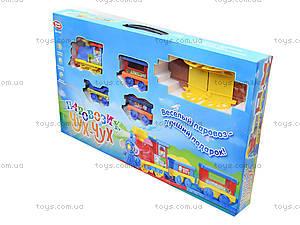 Железная дорога «Паровозик Чух-Чух», 0693, магазин игрушек