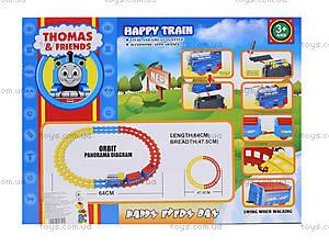 Детская железная дорога «Томас и его друзья», 855B-2, цена