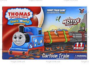 Игрушечная железная дорога «Паровозик Томас», 233B-4, отзывы