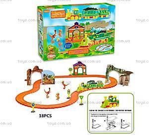 Железная дорога «Поезд Динозавров» с героями, 2207, цена