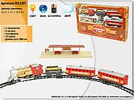 Железная дорога «Путешествие во времени», K1107, детские игрушки