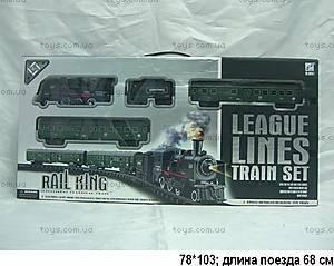 Железная дорога Rail King, 19030-2