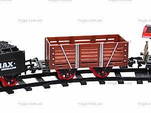 Железная дорога «Rail King», GY801-2, купить