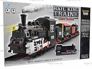 Железная дорога «Rail King», GY801-2, фото