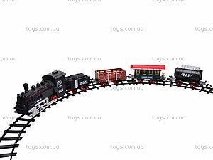 Железная дорога «Rail King», GY801-2