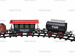 Железная дорога «Rail King», GY801-2, цена
