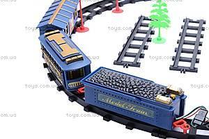 Железная дорога «Ретро», 0620, игрушки
