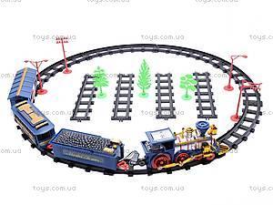 Железная дорога «Ретро», 0620