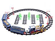 Железная дорога «Ретро», 0620, отзывы