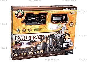 Железная дорога «Ретро-поезд», G553
