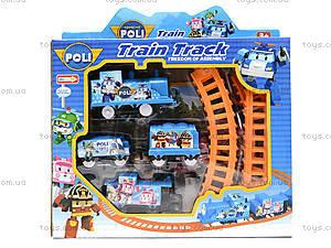 Детская железная дорога «Робокар Поли», 7010L, цена