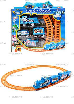 Детская железная дорога «Робокар Поли», 7010L