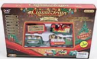 Железная дорога «Рождественская» маленькая, 210, фото