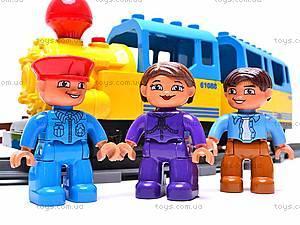 Железная дорога с человечками, 6188A, купить