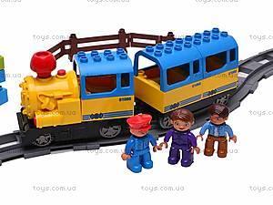 Железная дорога с человечками, 6188A, фото
