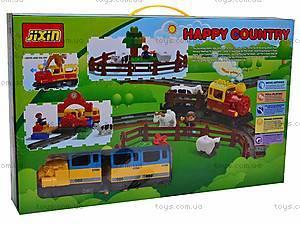 Железная дорога с человечками, 6188A, игрушки